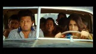Tere Naal Love Ho Gaya - Official Trailer