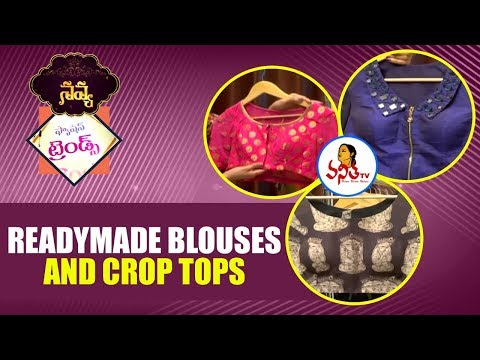 Latest Collection Of Designer Readymade Blouses And Crop Tops | Navya | Vanitha TV