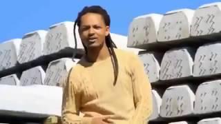 Mikiyas Niguse & Efrem Abebe ft Dagmawi Alemseged - Shir bebaburu ሽር በባቡሩ (Amharic)