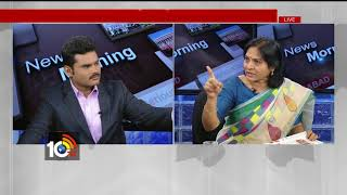 News Morning | Debate On BLF Public Meeting | Thammineni | Sangareddy | TS