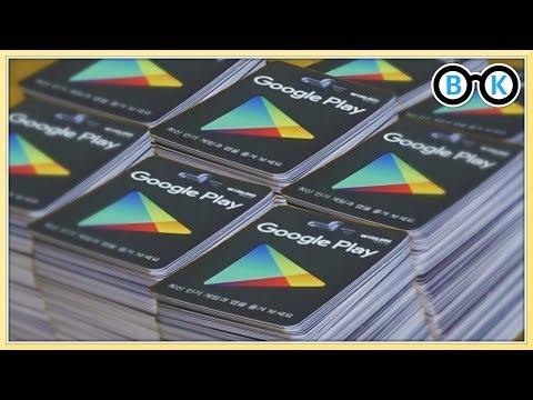 서울에있는15만원짜리 구글기프트카드 다샀습니다 ^_^*