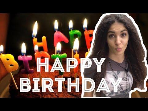 Как отметить день рождения?!