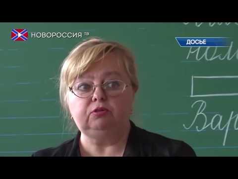 Результаты ГИА в ДНР. Особенности вступительной кампании 2017 года