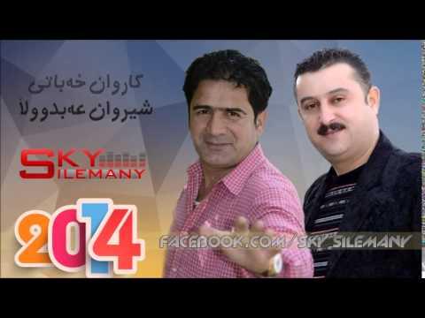 Karwan Xabati  & Sherwan Abdulla-Alw Nazdar Alw-2014-Shaz