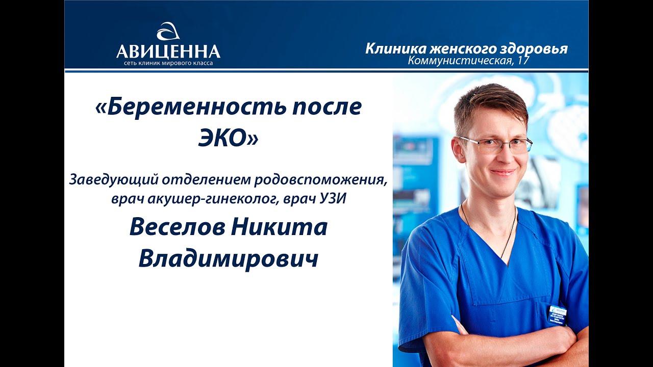 Школа доктора комаровского беременность 17 фотография