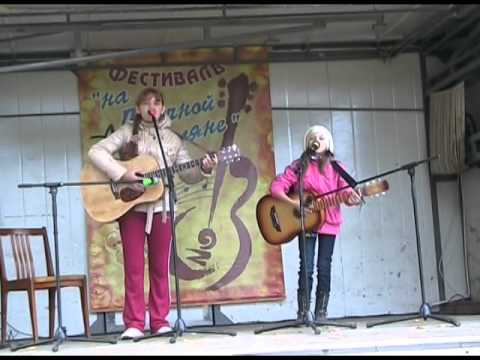 Орлятские песни - Саня