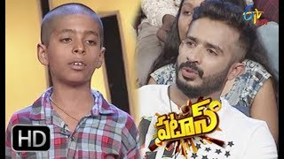 Patas |  Okka Chance | 24th July 2018 | ETV Plus