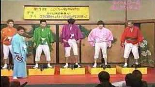 Game show Nhat Ban - So so so...