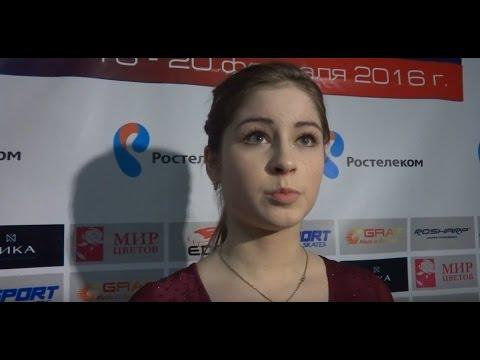 Юлия Липницкая интервью после произвольной - Саранск 2016