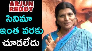 Lakshmi Parvathi Superb Speech At Dorasaani Celebrities Show | Shivathmika, Anand