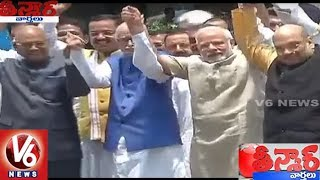 BJP Leaders Celebrates Ram Nath Kovind Triumph In Presidential Polls | Teenmaar News