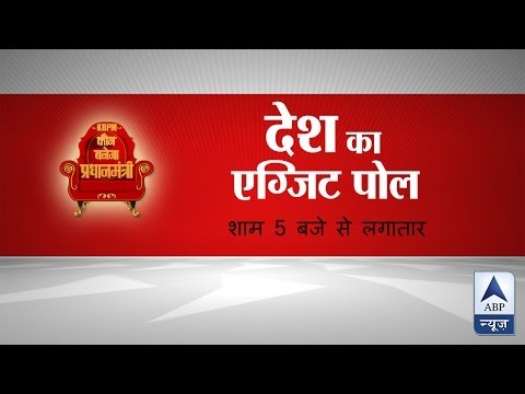 LIVE: Exit Poll Lok Sabha Elections 2014