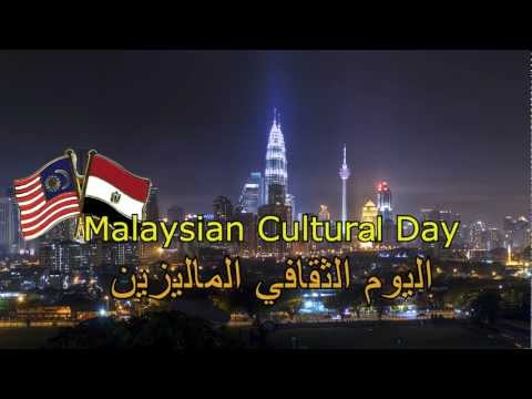 Malaysian Cultural Day 2012 Promo