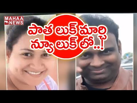 Tollywood Xxx Racket in America: Mahaa News Reveals Kishan and Chandrakala Photos & Fake FB Accounts