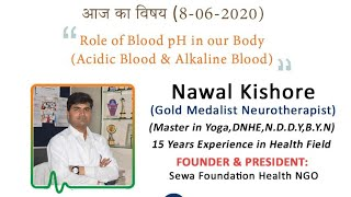 Role of Blood pH Level in our Body | Acidic Blood & Alkaline Blood |How to Balance Acid and Alkaline