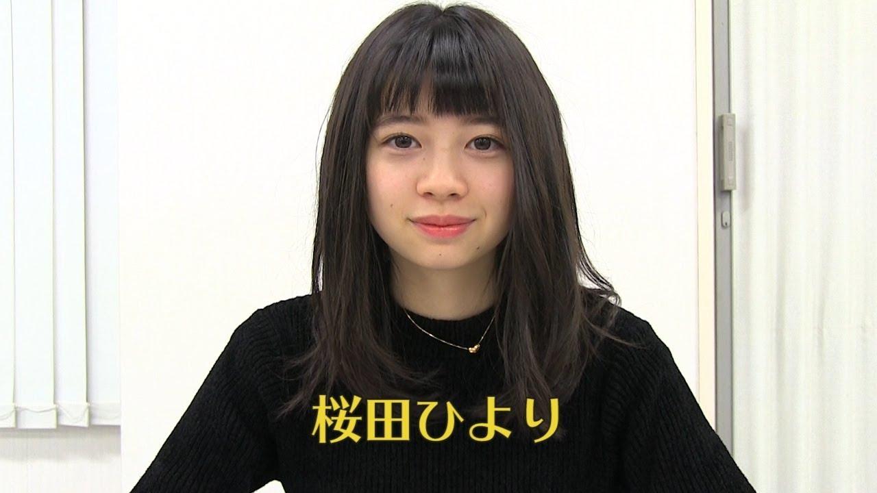 桜田ひよりの画像 p1_28
