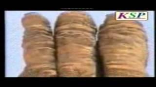 হযরত আদম (আঃ ) এর পায়ের চিহ্ন balal hm world