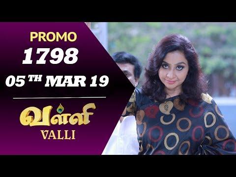 Valli Promo 05-03-2019 Sun Tv Serial Online