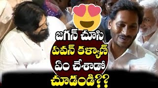 Pawan Kalyan Craze Vs Ys Jagan Craze | Pawan Kalyan Following In Jupalliand#39;s Wedding | TTM