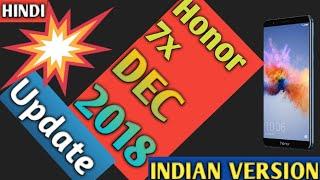 Honor 7x system update December 2018 | Honor7x new system ota update | Hindi Urdu | Blogsanjeev |