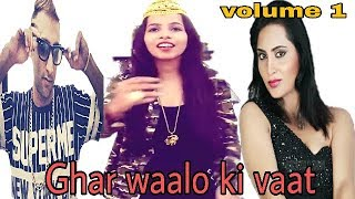 download lagu Dhinchak Pooja - Bigg Boss 11 Viral Song Vaat gratis