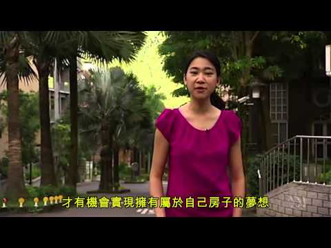 Taiwan's high property prices pressure youth