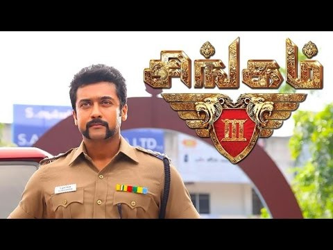 Singam 3 Tamil Movie Release Date and Review