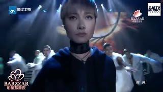 [ CLIP ] 李宇春《野蛮生长》《2016芭莎慈善夜》/浙江卫视官方HD/