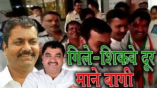 MP Assembly Election 2018: Political Drama End In Indore On Last Day Of Nomination   Talented India