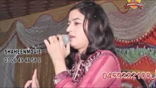 Maseri bara maza by Komal Khan