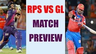 IPL 2017: RPS vs GL 39th Match Preview & Prediction | वनइंडिया हिन्दी