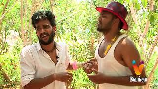 Kumutha Happy [Epi-17] - Part 1