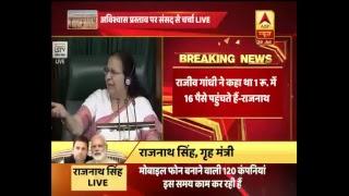 ABP News LIVE: LIVE: PM मोदी से गले मिले राहुल गांधी, अविश्वास प्रस्ताव पर चर्चा जारी