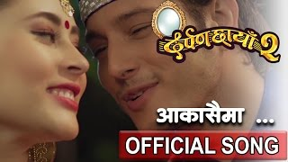 download lagu Aakashai Ma  आकाशैमा  New Movie  Darpan gratis