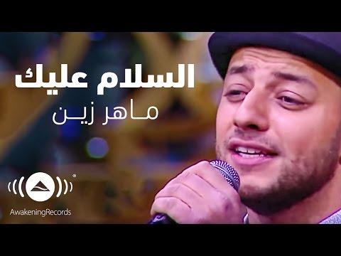 Maher Zain - Assalamu Alayka | السلام عليك - Interview with Mona Elshazly