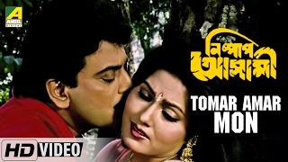 Tomar Amar Mon   Nishpap Asami   Bengali Song   Kumar Sanu, Kavita Krishnamurthy
