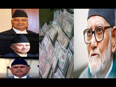Top 5 Most Paid Government Post In Nepal(आधिक्तम पारीश्रमिक भएका ५ प्रमुख सरकारी पद  )