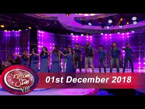 Dream Star Season VIII | 01st December 2018