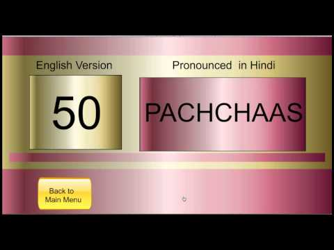 Learn To Say Numbers --In Hindi: 41-60