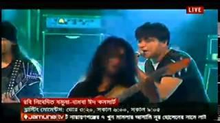 Bose Achhi Eka Warfaze Jamuna Bamba Eid Concert 2014