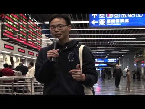 台北文學季-領路走讀我城驛站之《松山車站》