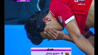 Download بكاء الغزال عمرو جمال بعد إحرازه الهدف الاول لـ النادى الاهلى ... إنبى VS الاهلى 0 / 1 3Gp Mp4