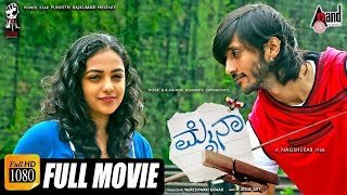 Mynaa | Kannada New Full HD Movie | Chethan | Nithya Menen | Nagshekar | Omkaar Movies