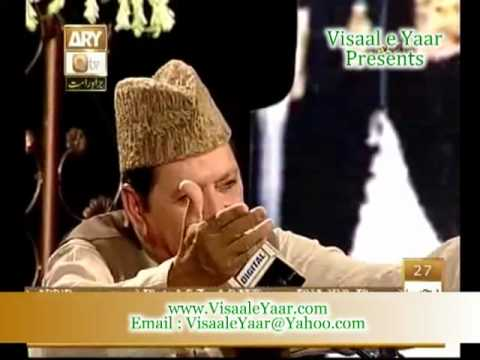 Urdu Naat(allah Hoo Allah Hoo)qari Waheed Zafar In Qtv.by Visaal video