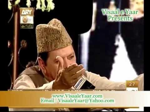 Urdu Naat(Allah Hoo Allah Hoo)Qari Waheed Zafar In Qtv.By Visaal...