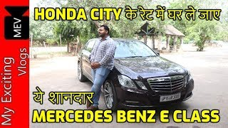MERCEDES BENZ E CLASS OLD SHAPE FOR SALE (CAR WALKAROUND, AVERAGE, FINANCE FACILITY, DOCUMENTATION