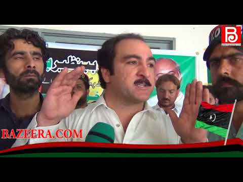 PPP CANDETATE FOR PK4 IRFAN CHATTAN INTERVIEW