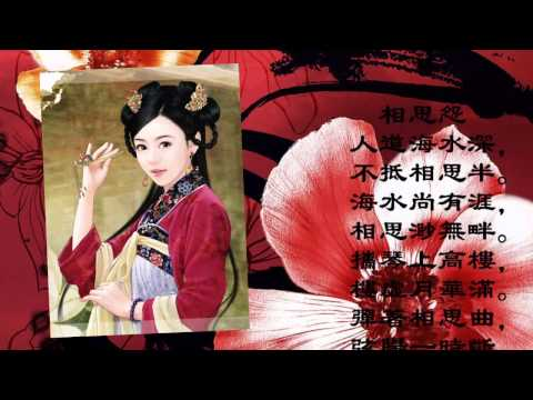 陳悅Chen Yue - 綠野仙蹤Fairy Footsteps in Greenland (Feat. 李季蘭)