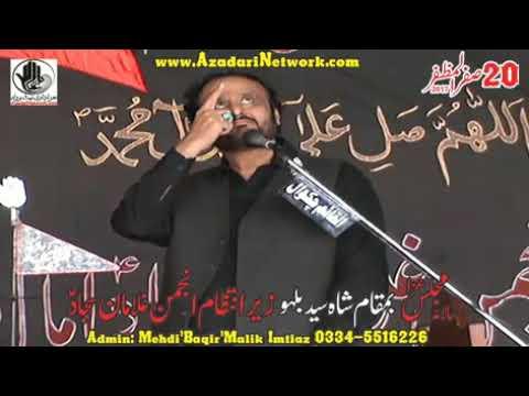 Zakir Saqlain Ghallu  ||Majlis Chehlum 20 Safar 2017 Shah Syed Bhillu||