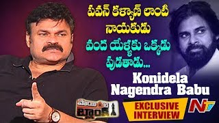 Actor Nagendra Babu Exclusive Interview | Pawan Kalyan | Point Blank | NTV